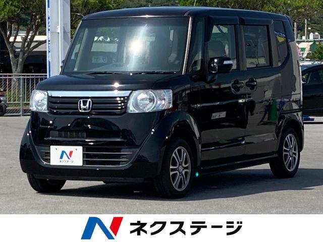 沖縄県の中古車ならN-BOX G・Lパッケージ 社外SDナビ 左側電動スライドドア 純正14インチAW スマートキー