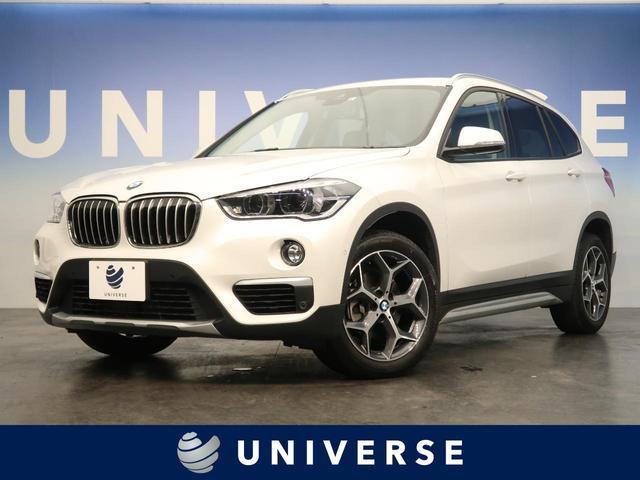 BMW sDrive 18i xライン アクティブセーフティPKG アクティブクルーズ ヘッドアップディスプレイ 電動リアゲート シートヒーター 純正ナビ バックカメラ