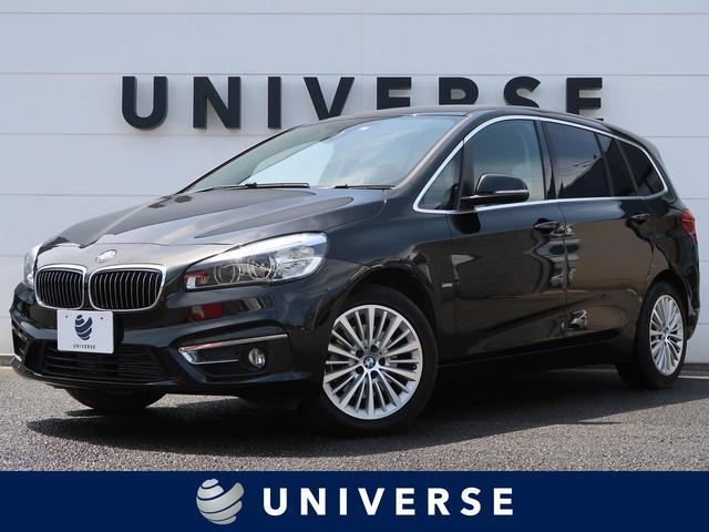 BMW 218dグランツアラー ラグジュアリー コンフォートPKG ドライビングアシスト 黒革シート 純正HDDナビ リアビューカメラ LEDヘッドランプ シートヒーター パワーシート ミラー内蔵ETC 純正17インチAW