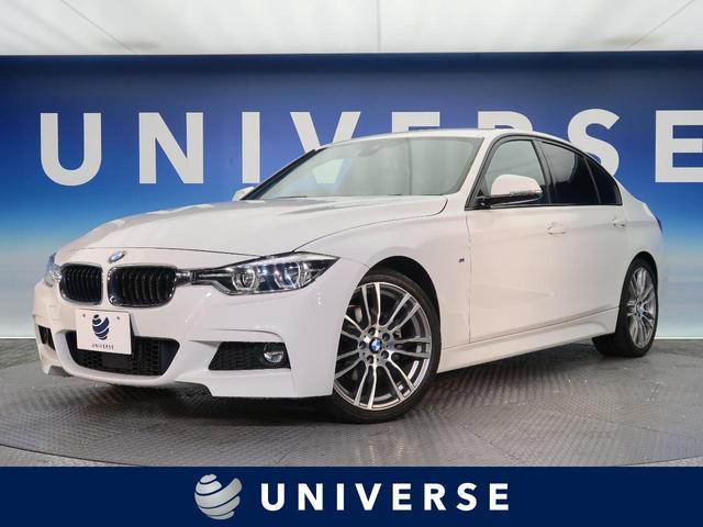 BMW 3シリーズ 320i Mスポーツ 後期 革シートPKG アダプティブクルーズコントロール 純正OP19AW パワーシート 純正ナビ バックカメラ パークディスタンスコントロールリア 1オーナー 衝突軽減システム LEDヘッド