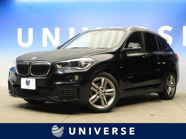 BMW X1 xDrive 18d Mスポーツ 4WD アドバンスドアクティブセーフティPKG アクティブクルーズコントロール ヘッドアップディスプレイ コンフォートPKG パワーバックドア リアシートスライディング 前席シートヒーター 純正ナビ
