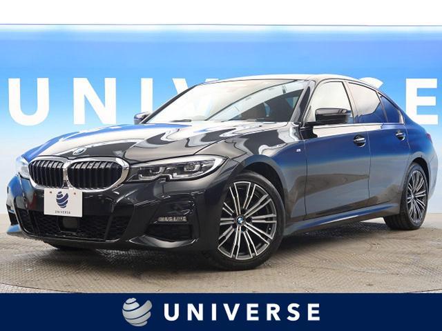 BMW 320d xDrive Mスポーツ ハイラインPKG コンフォートPKG ACC 衝突被害軽減ブレーキ ブラウンレザーシート 360°カメラ 置くだけ充電 LEDヘッドライト 純正HDDナビ パワーシート シートヒーター 禁煙車