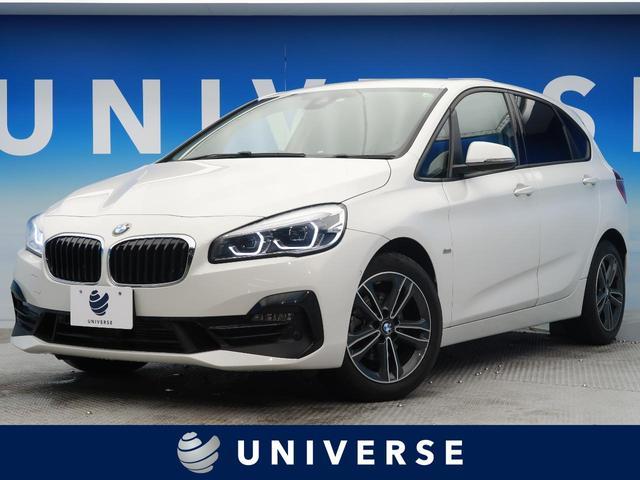 BMW 218dアクティブツアラー スポーツ パーキングサポートPKG コンフォートPKG ハーフレザーシート 純正ナビ ドライビングアシスト コンフォートアクセス パワーバックドア シートヒーター LEDヘッドランプ 後期型 禁煙車