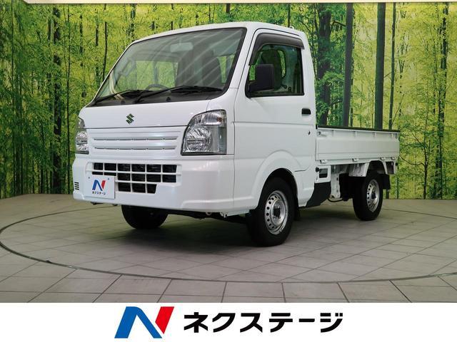 スズキ KCエアコン・パワステ 自社買取車両 純正オーディオ エアコン パワステ ヘッドライトレベライザ- 5MT