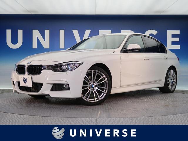 BMW 3シリーズ 320d Mスポーツ サンルーフ OP19インチAW コンフォートアクセス 純正HDDナビ バックカメラ パークディスタンスコントロール 左右独立AC パドルシフト HIDヘッドライト