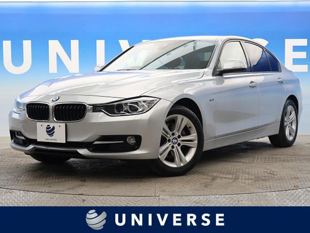 BMW 320i xDrive スポーツ インテリジェントセーフティ 純正HDDナビ HIDヘッドランプ バックカメラ レーンアシスト クルーズコントロール コンフォートアクセス パワーシート Bluetooth接続 MTモード付AT 禁煙車