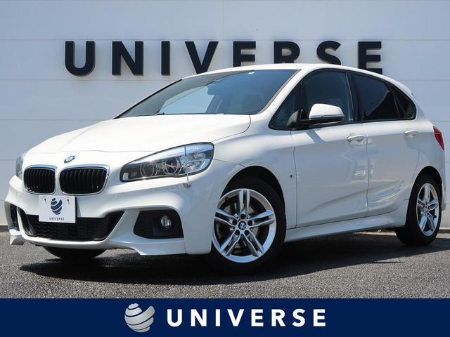 BMW 2シリーズ 218dアクティブツアラー Mスポーツ パーキングサポートPKG/コンフォートPKG 衝突軽減機能 LEDヘッドランプ 電動リアゲート スマートキー 純正HDDナビ リアビューカメラ ミラーETC 専用17インチAW