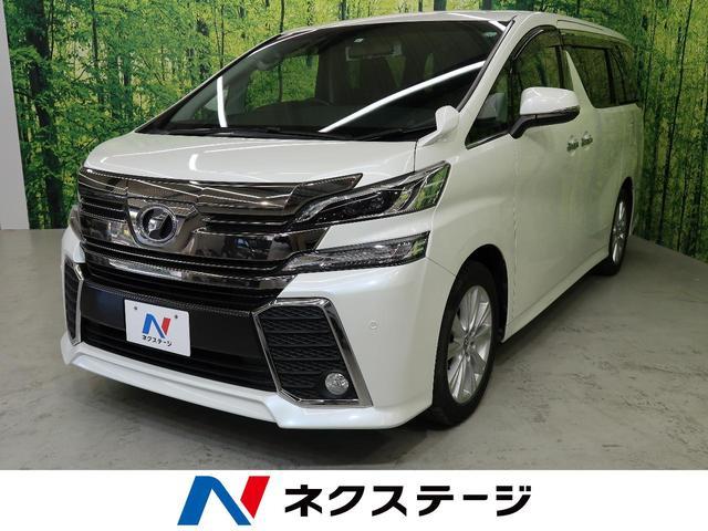 トヨタ 2.5Z 純正SDナビ・両側電動スライド・フルセグTV・LEDヘッドライト・純正18インチAW・ETC・バックカメラ