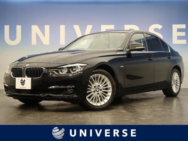 BMW 320iラグジュアリー 後期 アクティブクルーズコントロール ベージュ革 純正HDDナビ バックカメラ 前席シートヒーター 前席パワーシート 純正17インチAW