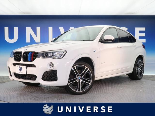 BMW xDrive 28i Mスポーツ OP20インチAW 純正ナビゲーションシステム 全周囲カメラ 電動リアゲート クルーズコントロール パワーシート 4WD HIDヘッドランプ スマートキー ハーフレザーシート Bluetooth接続