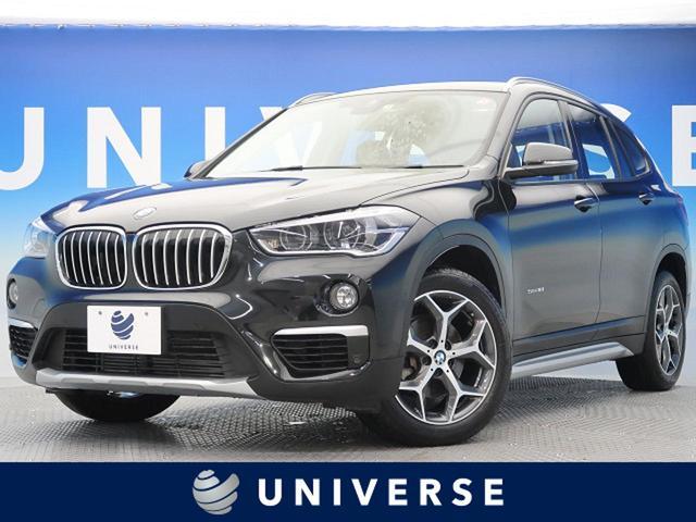 BMW sDrive 18i xライン ドライビングアシスト アドバンスドセーフティPKG コンフォートPKG 純正HDDナビ バックカメラ ミラーETC LEDヘッドライト 純正18インチAW 黒半革シート 前後パークディスタンス