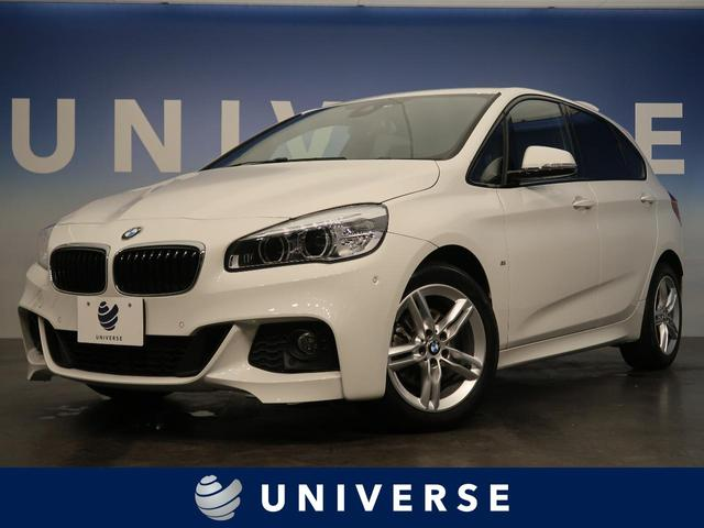BMW 218dアクティブツアラー Mスポーツ 純正HDDナビ バックカメラ クリアランスソナー 純正17インチAW LEDヘッドライト アルカンターラスポーツシート