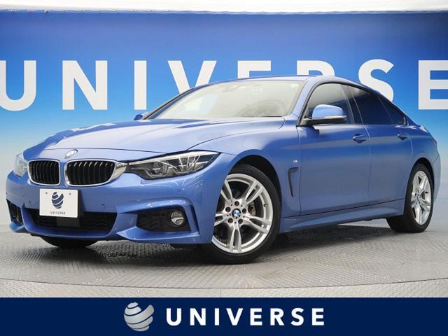 BMW 420iグランクーペ Mスポーツ インテリセーフティ 純正HDDナビ フルセグTV バックカメラ ミラーETC LEDヘッドライト 電動ゲート アルカンターラコンビスポーツシート Mスポーツサスペンション 純正18インチAW