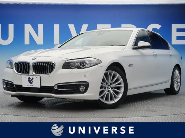 BMW 523iラグジュアリー インテリジェントセーフティ アイボリー革シート 純正HDDナビ フルセグTV バックカメラ HIDヘッドライト 前席パワーシート&ヒーター コンフォートアクセス 純正18インチAW