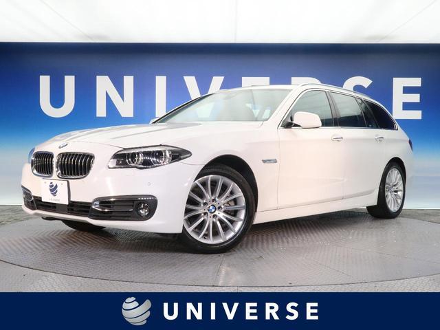BMW 5シリーズ 528iツーリング ラグジュアリー サンルーフ 黒革シート アクティブクルーズコントロール コンフォートアクセス 電動リアゲート バックカメラ パワーシート シートヒーター 純正HDDナビ 純正18インチAW アイドリングストップ