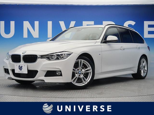 BMW 3シリーズ 320iツーリング Mスポーツ ワンオーナー 自社買取車両 純正HDDナビ バックカメラ ACC インテリジェントセーフティ レーンチェンジウォーニング コンフォートアクセス LEDヘッドライト