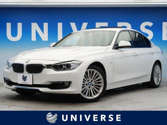BMW 3シリーズ アクティブハイブリッド3 ラグジュアリー サンルーフ 革シートセット クルーズコントロール パワーシート シートヒーター クリアランスソナー バックカメラ 純正HDDナビ フルセグTV HIDヘッドライト コンフォートアクセス パドルシフト