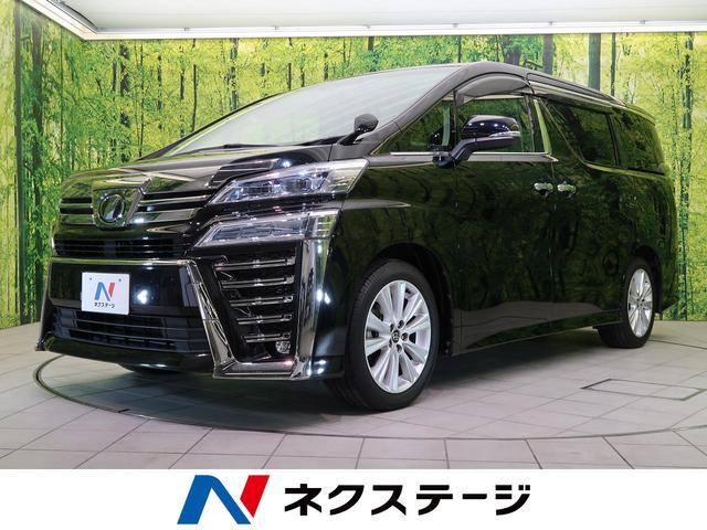 トヨタ 2.5Z Aエディション 自社買取車両 サンルーフ BIG-X フリップダウン 両側電動 禁煙車 衝突軽減 LED クルコン