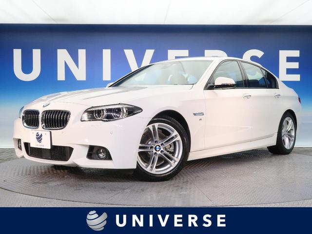 BMW 5シリーズ 523i Mスポーツパッケージ ハイラインパッケージ 純正ナビ フルセグ バックカメラ LEDヘッドライト オートライト コーナーセンサー レーダークルーズコントロール コンフォートアクセス アイドリングストップ 純正18AW 禁煙