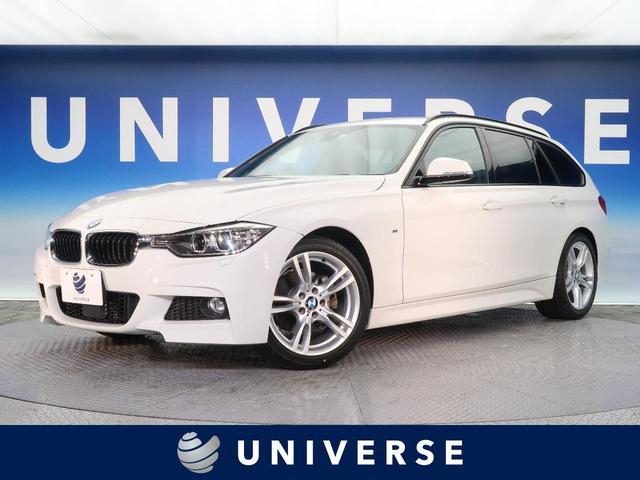 BMW 3シリーズ 320iツーリング Mスポーツ 純正ナビ Bluetooth バックカメラ コーナーセンサー レーダークルーズコントロール コンフォートアクセス アイドリングストップ デュアルオートエアコン 純正18AW ETC 禁煙