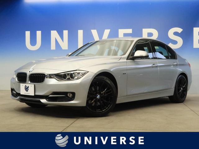 BMW 3シリーズ 320i スポーツ レーンチェンジウォーニング クルーズコントロール 純正HDDナビ バックカメラ パークディスタンスコントロール 社外18インチAW Bluetooth接続 ミラー内蔵ETC コンフォートアクセス