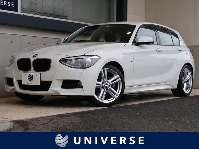 BMW 1シリーズ 120i Mスポーツ 1オーナー パーキングサポートパッケージ 純正ナビ バックカメラ コンフォートアクセス 純正18AW 禁煙車 キセノン