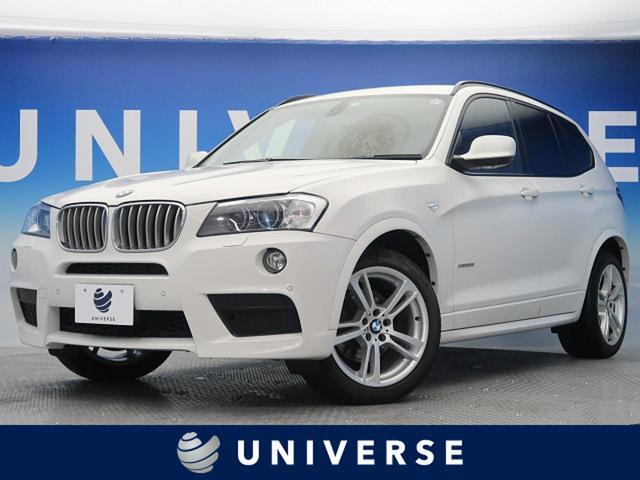 BMW xDrive 28i Mスポーツパッケージ 純正HDDナビ バックカメラ 1オーナー HIDヘッドライト ハーフレザーシート 前席パワーシート 純正19インチAW 前後パークディスタンスコントロール スポーツサスペンション 黒ルーフレール