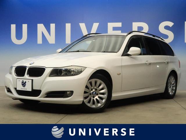 BMW 3シリーズ 320iツーリング iDriveナビゲーションシステム リアビューカメラ フルセグ 純正16インチアルミホイール HIDヘッドライト オートライト レインセンサー デュアルオートエアコン ミラー内蔵ETC車載器