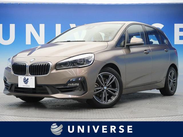 BMW 218iアクティブツアラー スポーツ アドバンスドパッケージ パーキングサポートパッケージ コンフォートパッケージ ドライビングアシスト LEDヘッドランプ 純正HDDナビ バックカメラ