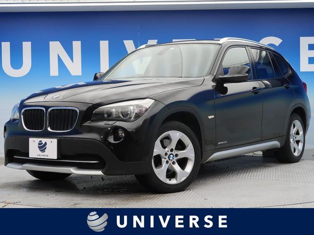 BMW X1 xDrive 20i iDriveナビゲーションPKG 4WD 純正ナビ キセノンヘッドランプ ヘッドランプウォッシャー 純正17インチAW キーレス