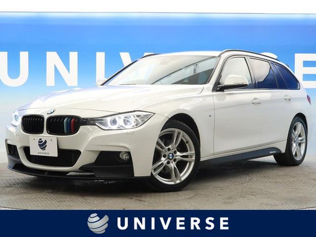 BMW 3シリーズ 320i xDriveツーリング Mスポーツ Mパフォーマンスパーツ ドライビングアシスト クルーズコントロール 純正HDDナビ リアビューカメラ ミラー内蔵ETC 電動リアゲート HIDヘッドランプ パドルシフト 専用18インチAW