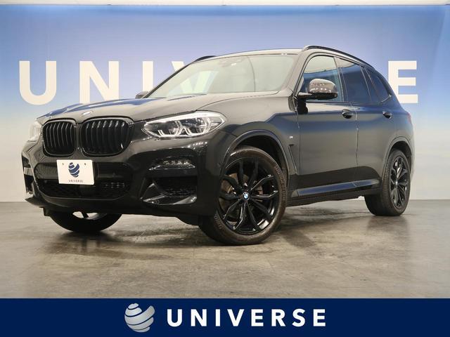 BMW X3 ミッドナイトエディション 特別仕様車 アクティブクルーズ haman/kardon ヘッドアップディスプレイ ブラウンレザー 前席シートヒーター 360度カメラ