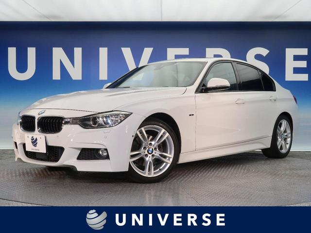 BMW 3シリーズ 320i Mスポーツ イノベーションPKG 革シートセット ハーマンカードン サンルーフ バックカメラ コンフォートアクセス シートヒーター パドルシフト パークディスタンスコントロール