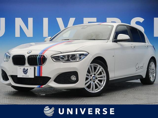 BMW 118i Mスポーツ 自社買取車両 アドバンスドパーキングサポートPKG コンフォートPKG ドライビングアシストPKG 純正HDDナビ
