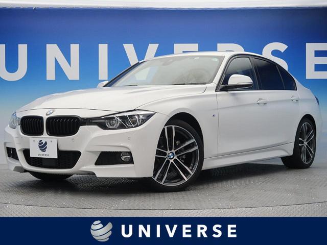 BMW 3シリーズ 320d Mスポーツ エディションシャドー 特別仕様車 純正HDDナビ フルセグTVチューナー ドライビングアシスト LEDヘッドライト コンフォートアクセス マルチディスプレイメーター