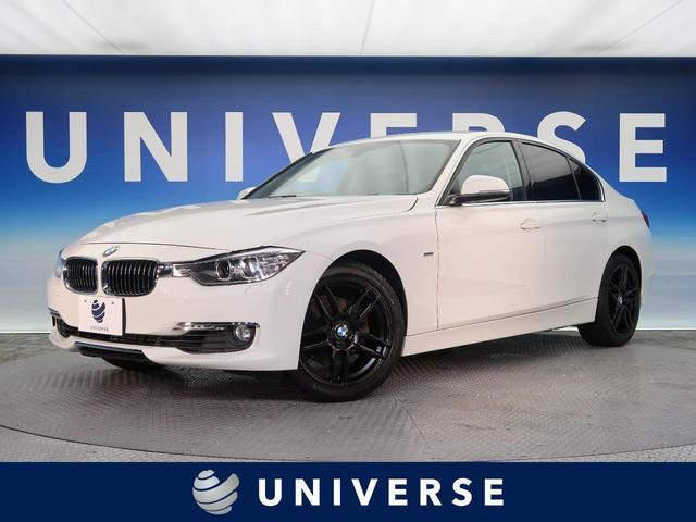 BMW 3シリーズ 320iラグジュアリー 新品タイヤ 革シートパッケージ 純正ナビ リアビューカメラ パークディスタンスコントロール 社外17インチアルミホイール メモリ機能付きパワーシート 前席シートヒーター BMWモードセレクト