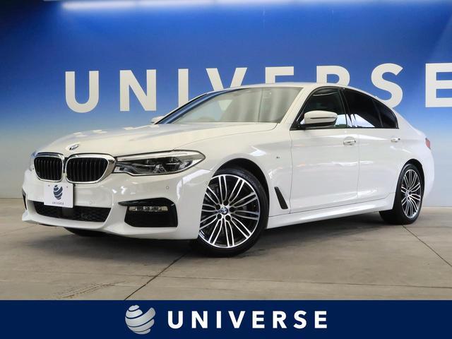 BMW 5シリーズ 523d Mスポーツ アダプティブクルーズコントロール ヘッドアップディスプレイ ハイラインPKG ブラックレザーシート 全周囲カメラ 禁煙車 純正ナビ フルセグ 純正19インチアルミホイール 衝突軽減機能