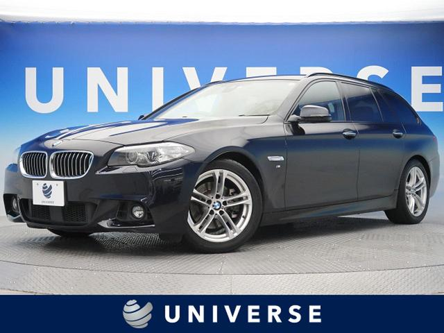 BMW 5シリーズ 523iツーリング Mスポーツ 自社買取車両 ACC 純正HDDナビ バックカメラ インテリジェントセーフティ レーンディパーチャーウォーニング 電動リアゲート シートヒーター パワーシート