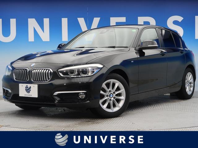 BMW 118d スタイル パーキングサポートパッケージ 純正HDDナビ フルセグTV バックカメラ 衝突軽減 車線逸脱防止 クルーズコントロール LEDヘッドライト パドルシフト ハーフレザーシート 純正16インチアルミ