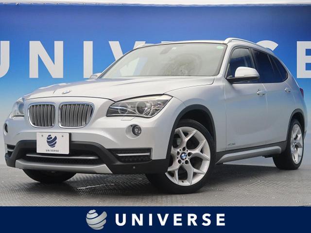 BMW X1 sDrive 20i xライン 自社買取車両 パーキングサポートパッケージ iDriveナビゲーションパッケージ バックカメラ キセノンヘッドライト コンフォートアクセス