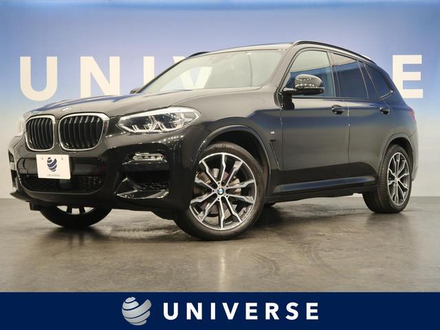 BMW X3 xDrive 20d Mスポーツ セレクトPKG アダブディブクルーズコントロール サンルーフ ハーマンカード ハイラインPKG ブラウン革シート 全席シートヒーター ヘッドアップディスプレイ 360°カメラ