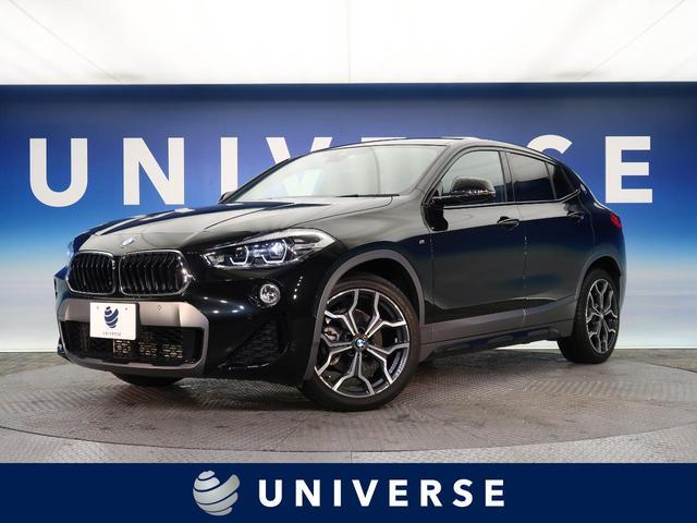 BMW sDrive 18i MスポーツX アドバンスドアクティブセーフティPKG ハイラインPKG コンフォートPKG 純正HDDナビ バックカメラ LEDヘッドライト アダプティブクルーズコントロール