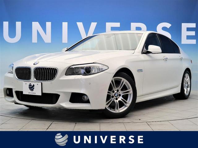 BMW 523dブルーパフォーマンスMスポーツパッケージ ディーゼル車 クルーズコントロール 専用アルカンターラシート Mスポーツサスペンション 純正18AW 純正HDDナビ 地デジTV クリアランスソナー