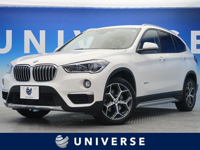 BMW X1 sDrive 18i xライン ワンオーナー 純正HDDナビゲーションシステム バックカメラ パークディスタンスコントロール ドライビングアシスト クロストラッククロス革コンビシート