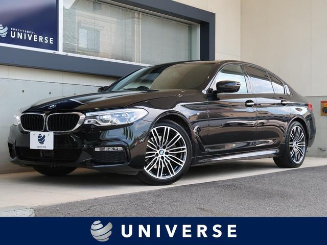 BMW 5シリーズ 523i Mスポーツ 純正ナビゲーション フルセグTV 360度カメラ コンフォートアクセス LEDヘッドライト 純正19インチアルミホイール アダプティブクルーズコントロール 禁煙車