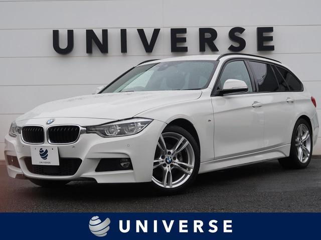 BMW 3シリーズ 320dツーリング Mスポーツ 衝突軽減ACC ドライビングアシスト 純正HDDナビ フルセグTV リアビューカメラ LEDヘッドランプ 専用18インチAW コンフォートアクセス ルーフレール パドルシフト ミラー内蔵ETC