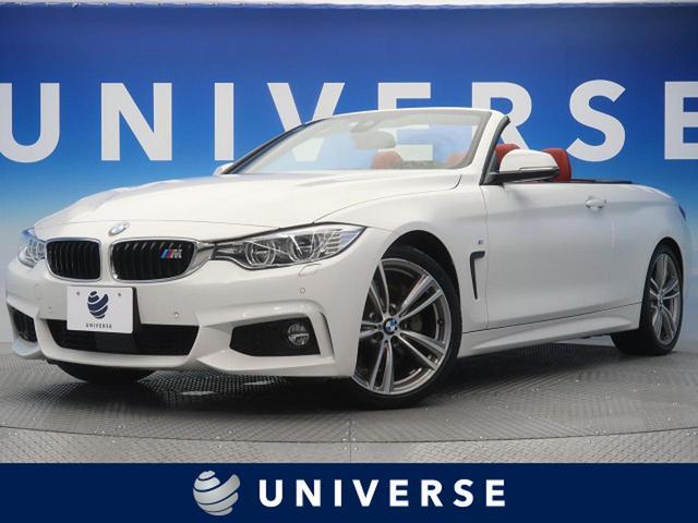 BMW 435iカブリオレ Mスポーツ インテリジェントセーフティ アダプティブLEDヘッド ACC 純正19インチAW 赤革 パワーシート シートヒーター 純正HDDナビ バックカメラ 左ハンドル