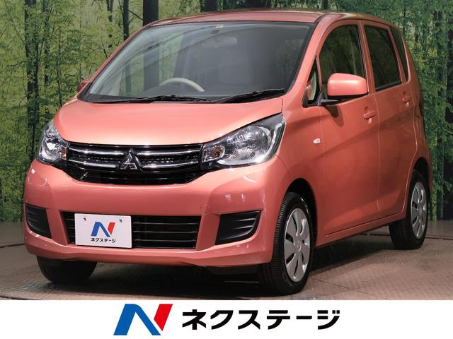 三菱 eKワゴン E CDオーディオ シートヒーター 電動格納ミラー 禁煙車 横滑り防止装置 CD AUX