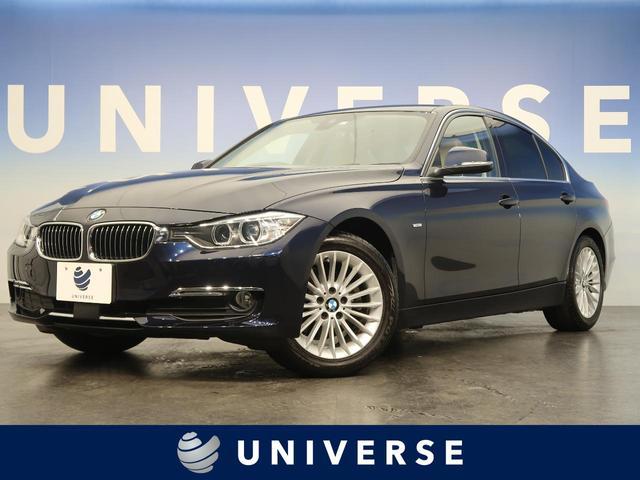 BMW 320d ラグジュアリー アクティブクルーズ ベージュレザー シートヒーター パワーシート 純正ナビ バックカメラ