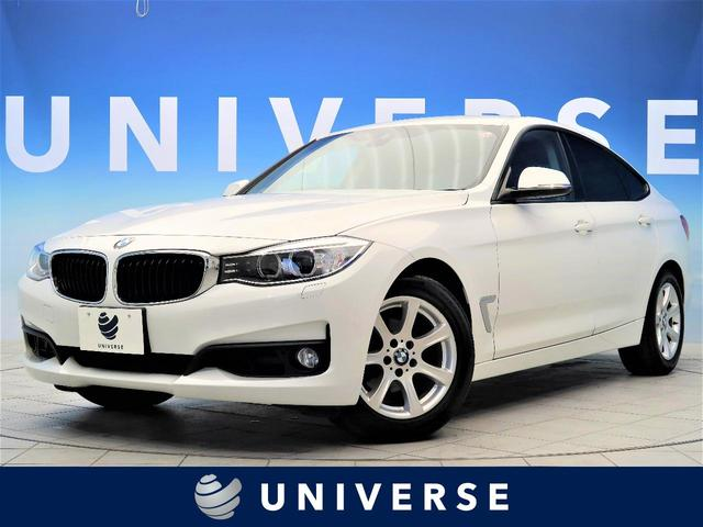 BMW 320iグランツーリスモ 純正HDDナビ パワーバックドア インテリジェントセーフティ コンフォートアクセス バックカメラ パークディスタンス パワーシート
